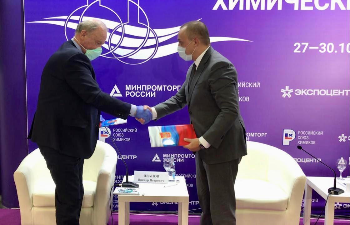 Корпорация развития Нижегородской области иРоссийский Союз химиков подписали соглашение осотрудничестве