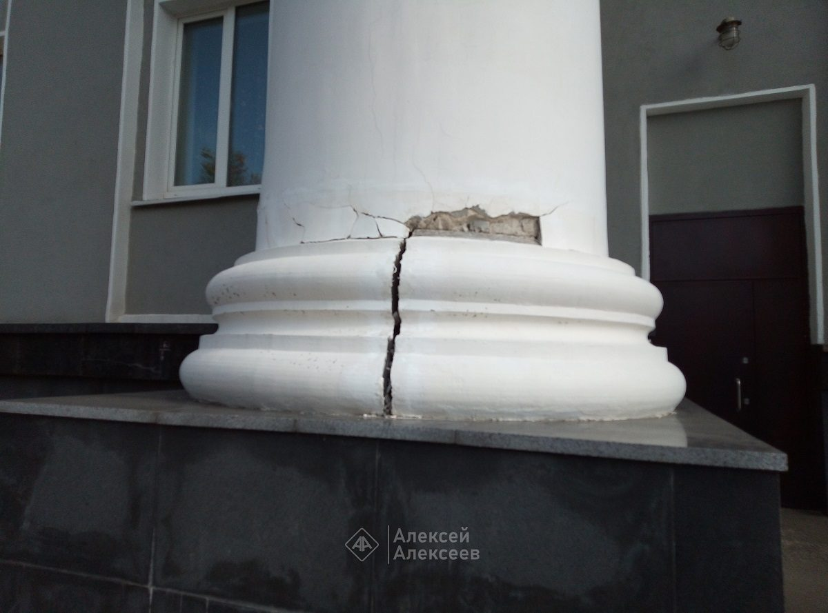 Дворец культуры химиков трещит по швам в Дзержинске