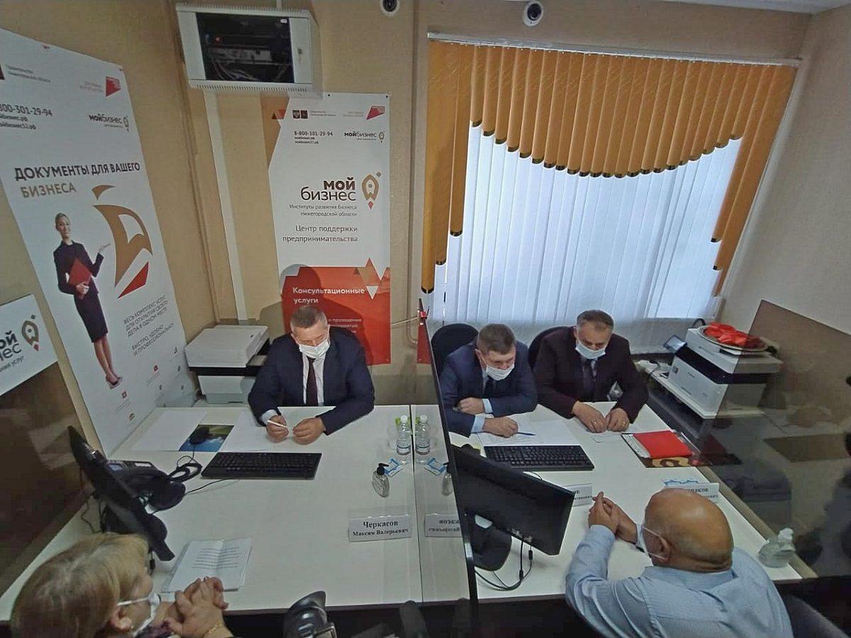 Филиал центра «Мой бизнес» открылся вДальнем Константинове