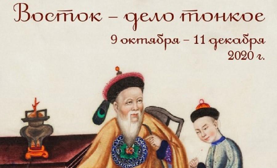 Японскую фигурку из моржовой кости представит нижегородский музей на выставке во Всероссийском художественном научно-реставрационном центре имени Грабаря
