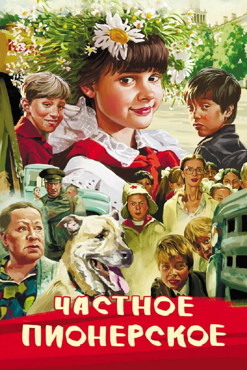 Нижегородский художник Валерий Барыкин создал иллюстрации для трилогии на Netflix