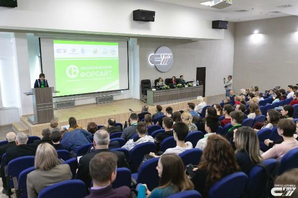 Всероссийский научно-общественный форум «Экологический форсайт» пройдет в Саратове