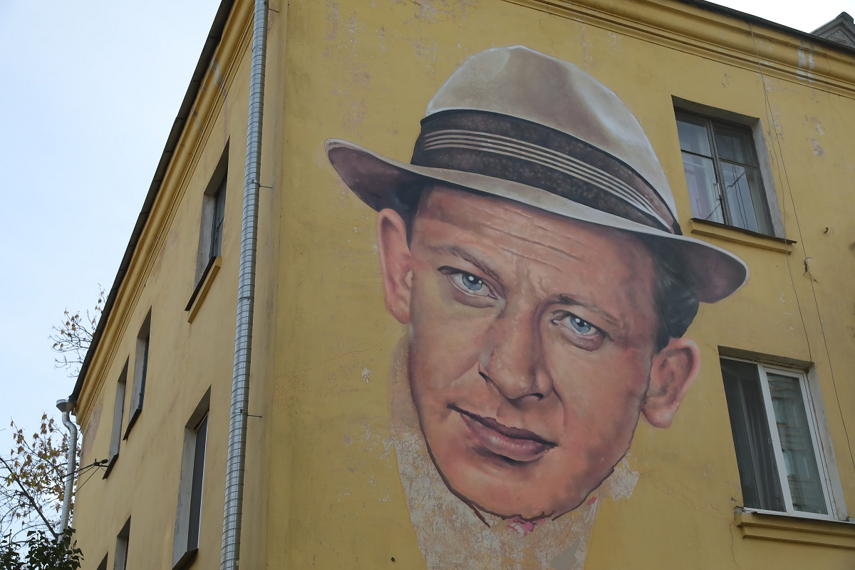 граффити евстигнеев