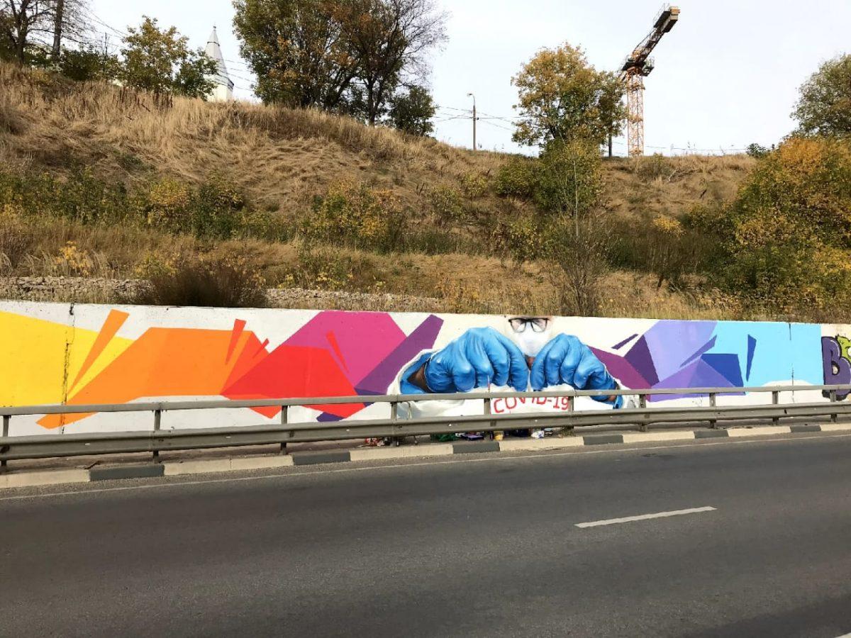 «Прощай, COVID!»: новое граффити, посвященное борьбе с коронавирусом, появилось настене нижегородского метромоста