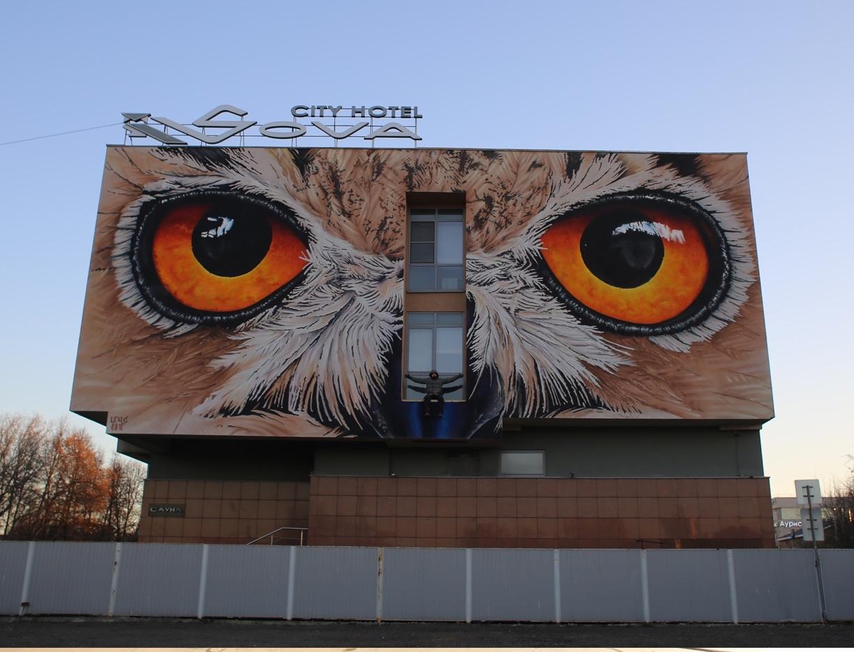 граффити сова