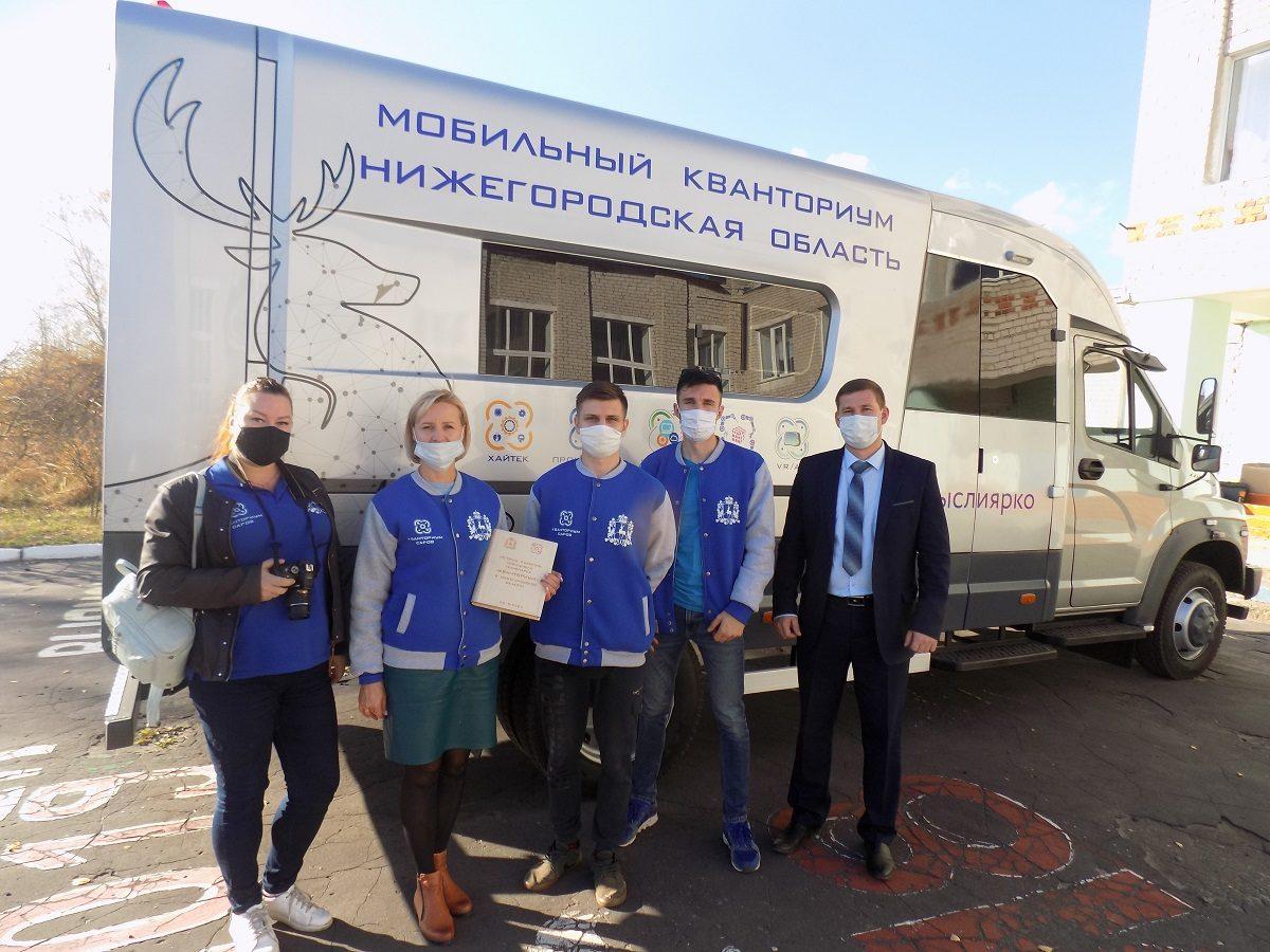 Мобильный детский технопарк «Кванториум» приехал ксельским школьникам