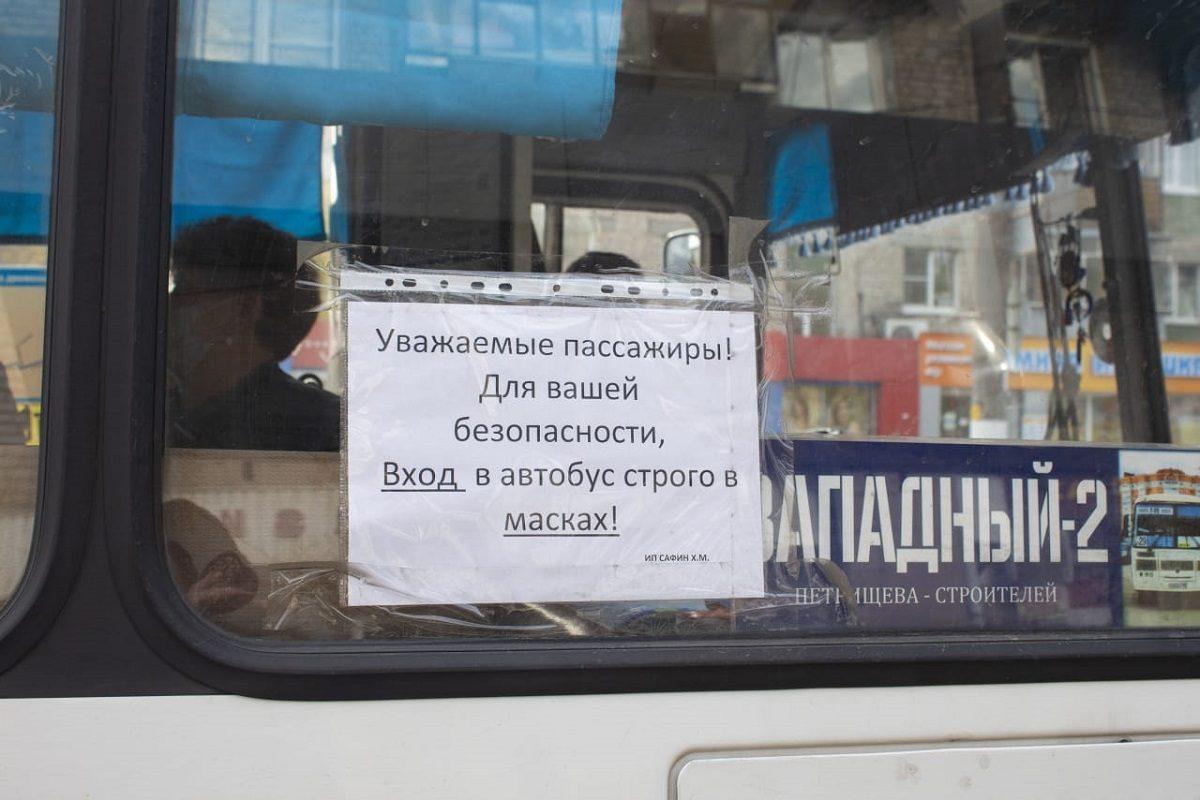 ВДзержинске проверили соблюдение масочного режима вобщественном транспорте