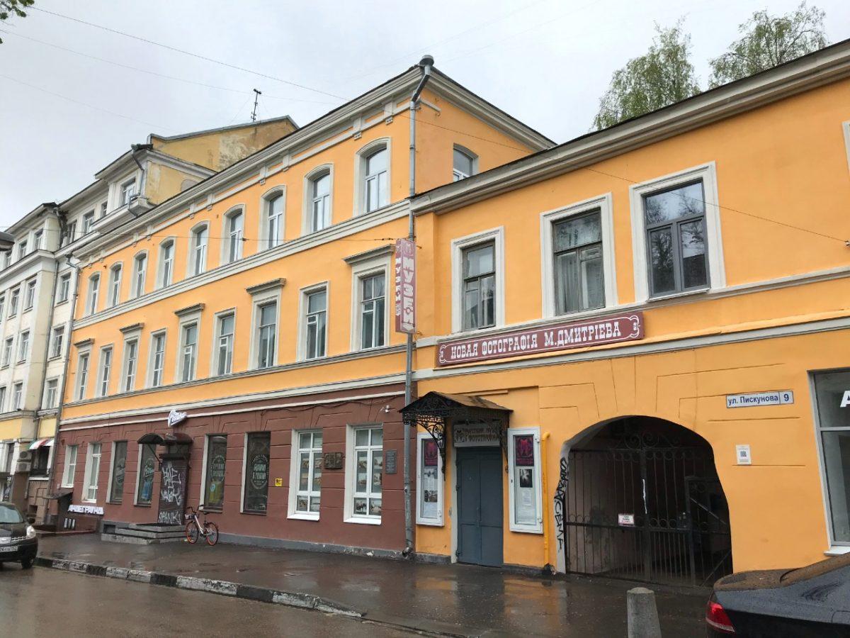 Русский музей фотографии закроется на масштабную реконструкцию к800-летию Нижнего Новгорода