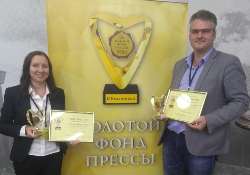 «Нижегородская правда» и «Нижегородские новости» получили четыре награды на всероссийском конкурсе