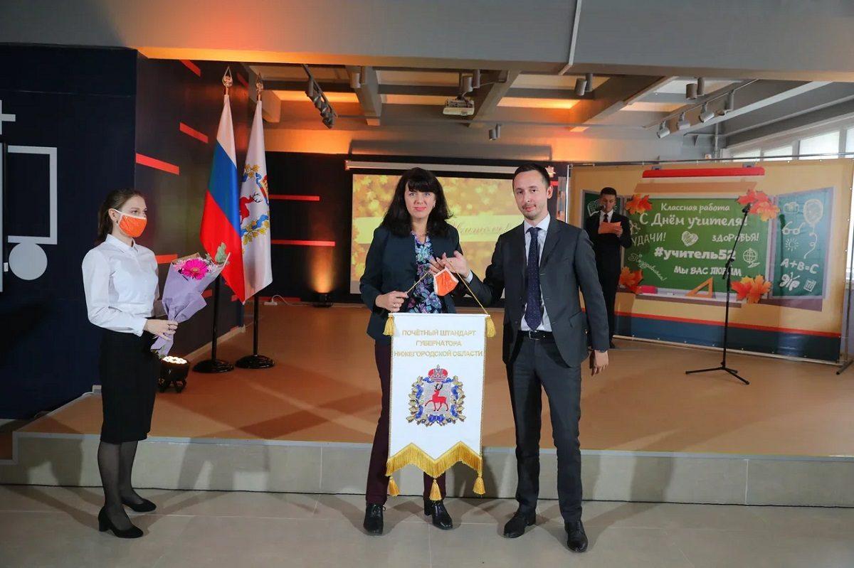 Педагоги Нижегородской области получили награды коДню учителя