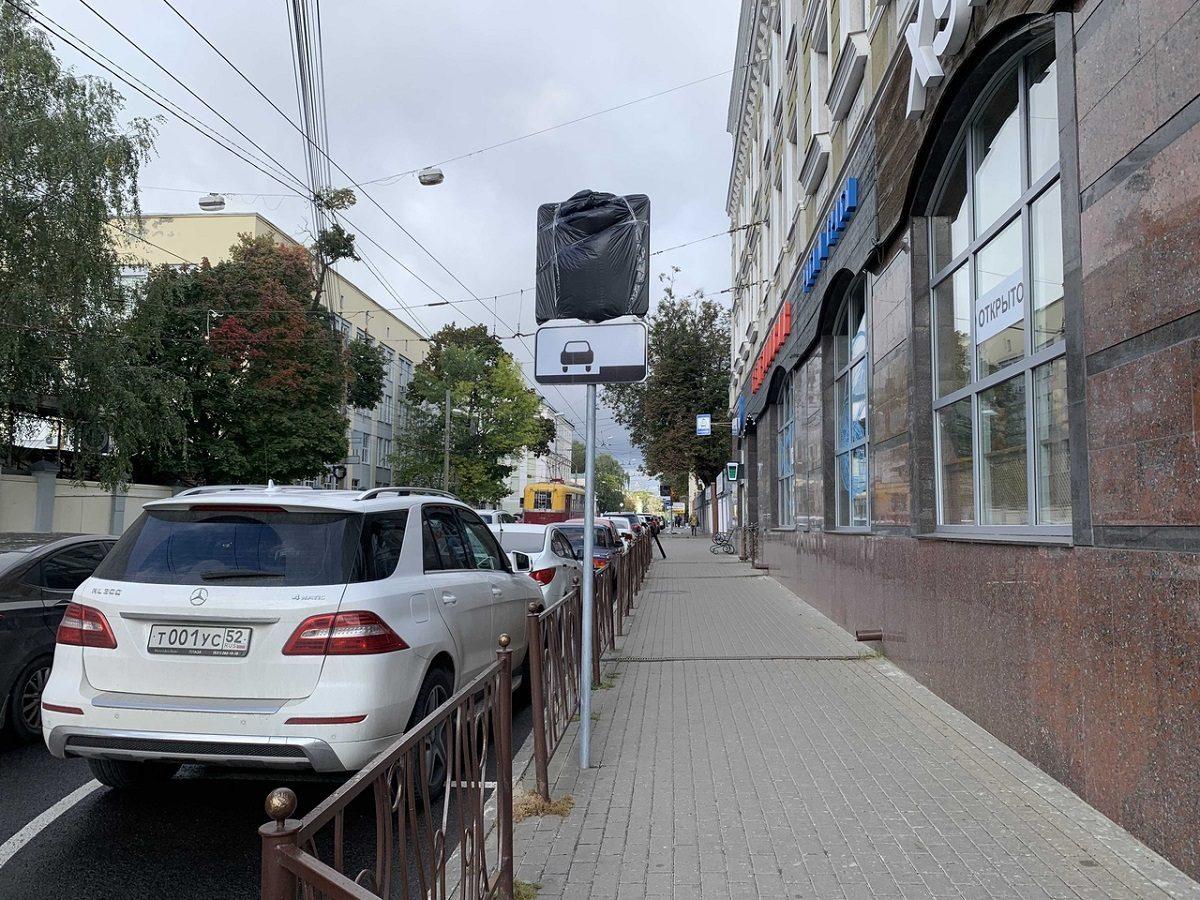 Платные парковки заработают в Нижнем Новгороде уже в ноябре: разбираемся, где они расположатся и как ими пользоваться