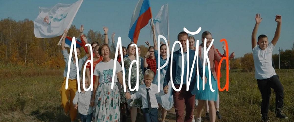Жители нижегородской деревни Ройка спели властям о своей проблеме