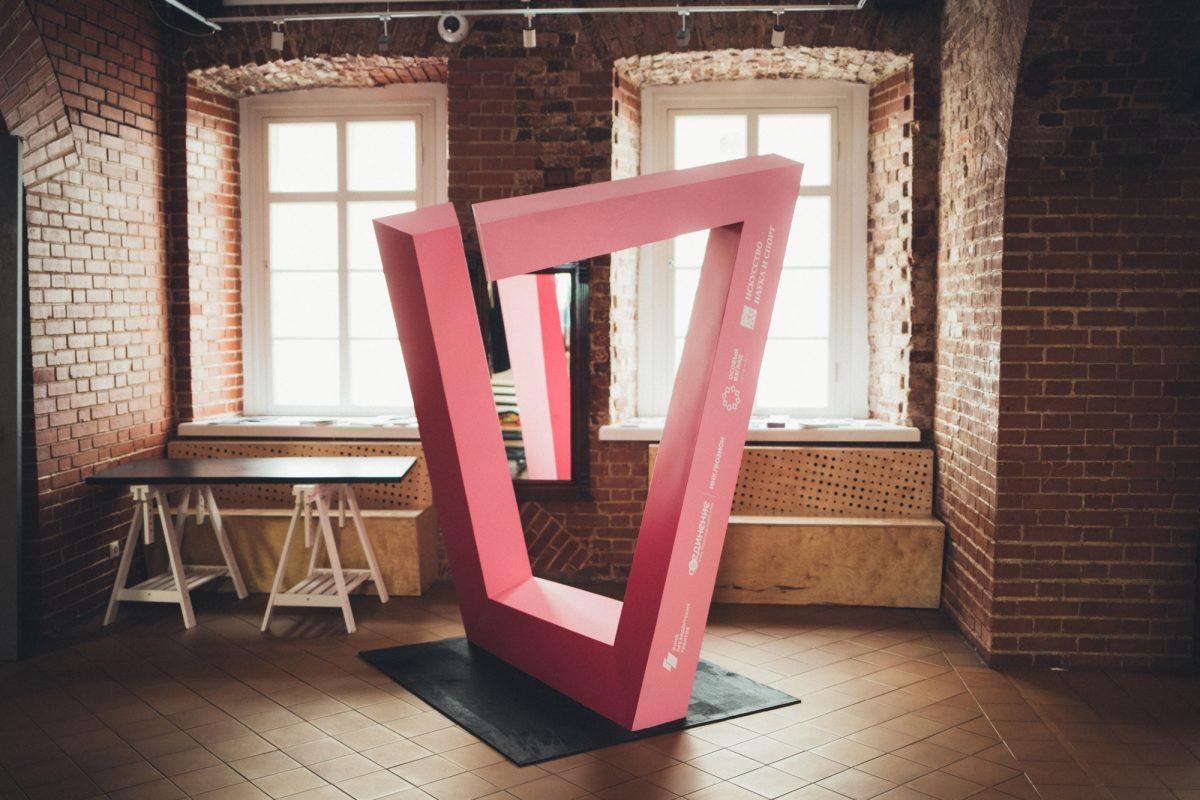 Гастроли форума-фестиваля «Особый взгляд» пройдут в нижегородском Арсенале