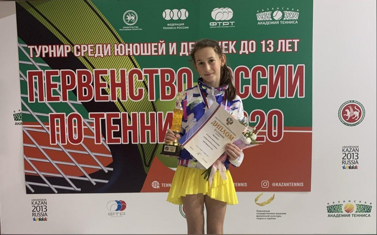 11-летняя спортсменка из Нижнего Новгорода завоевала две медали на первенстве России по теннису