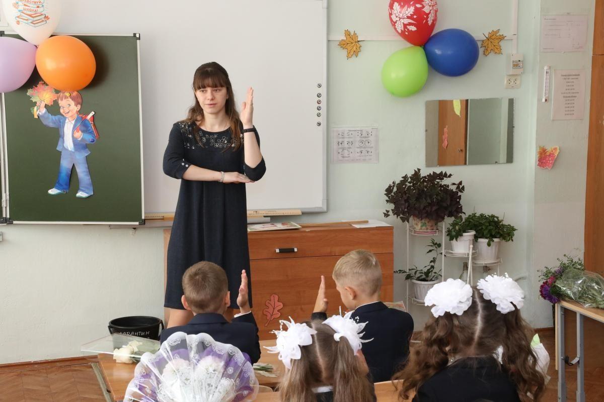 Нижегородские учителя получат дополнительные выплаты за классное руководство
