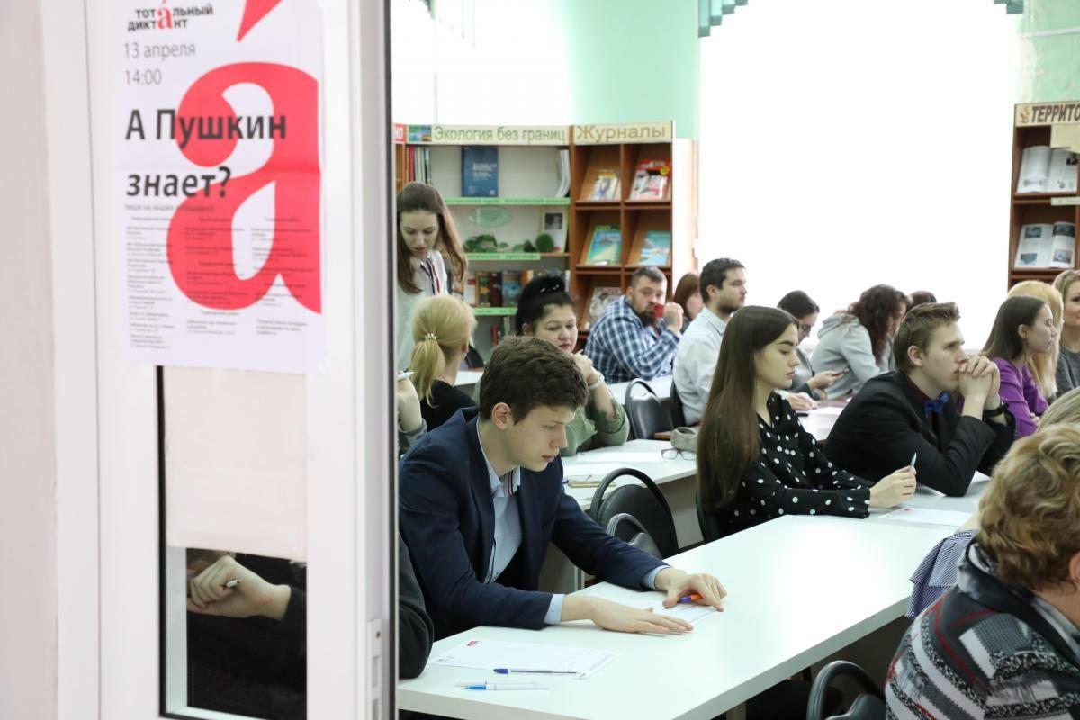 «Тотальный диктант-2020» нижегородцы смогут написать в онлайн и офлайн форматах