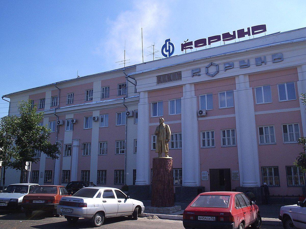 Кто на заводе хозяин: как проходила приватизация нижегородских предприятий