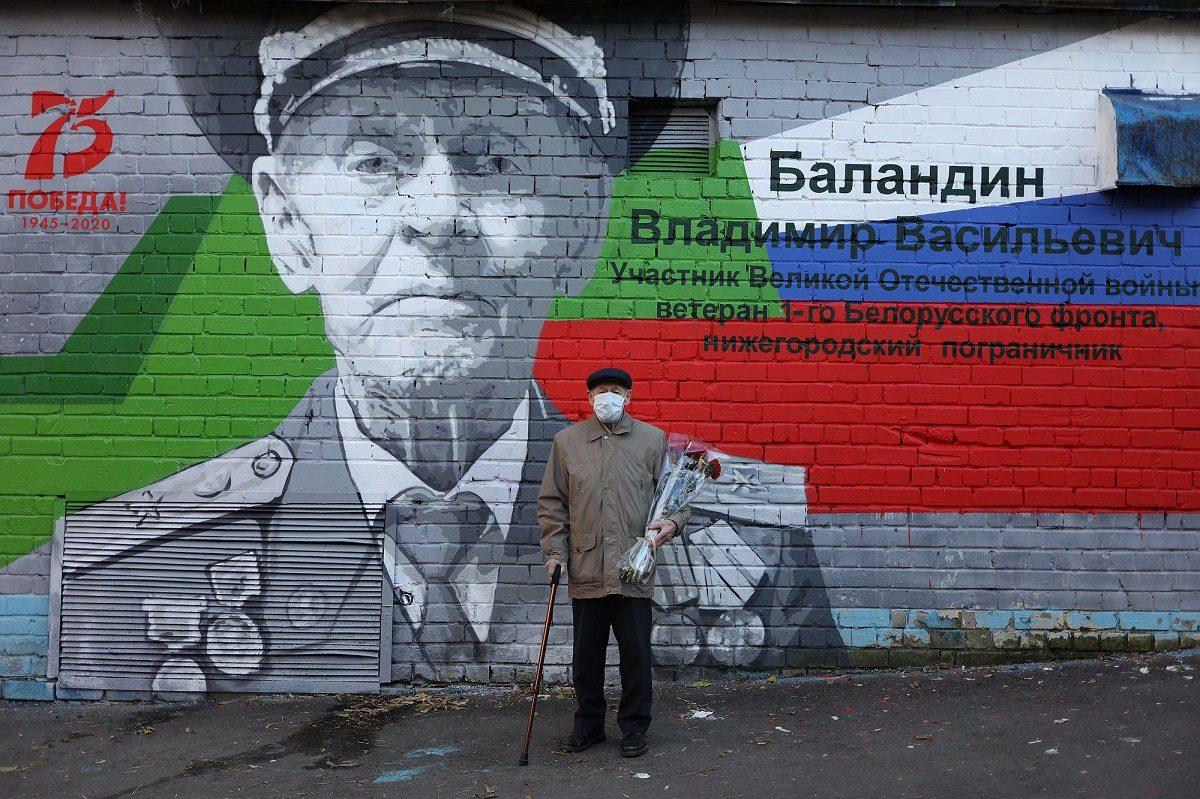 В Нижнем Новгороде на улице Ильинской появилось граффити с портретом ветерана