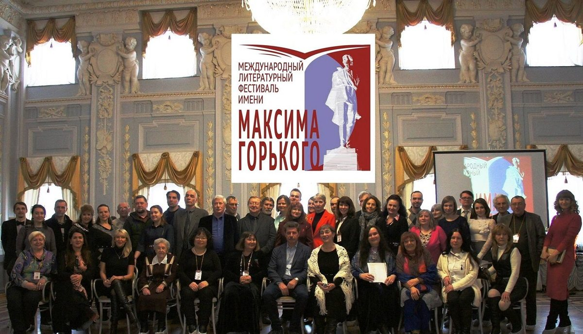 Международный литературный фестиваль имени Максима Горького откроется в Нижнем Новгороде 26 ноября