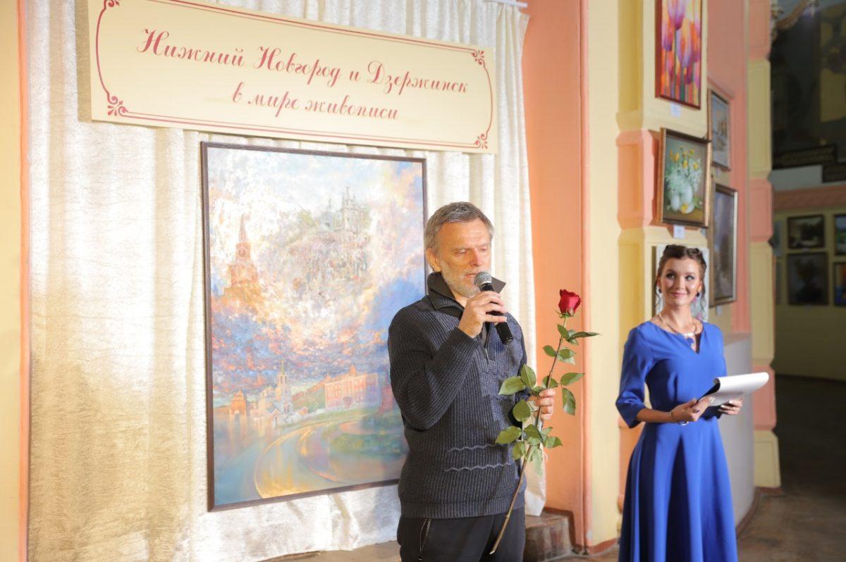 В Дзержинске открылась выставкао городе химиков в мире живописи