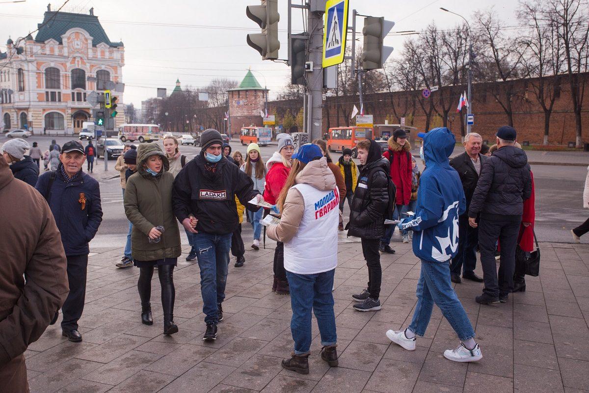 «Главное – вместе!»: в Нижнем Новгороде прошла акция, посвященная Дню народного единства