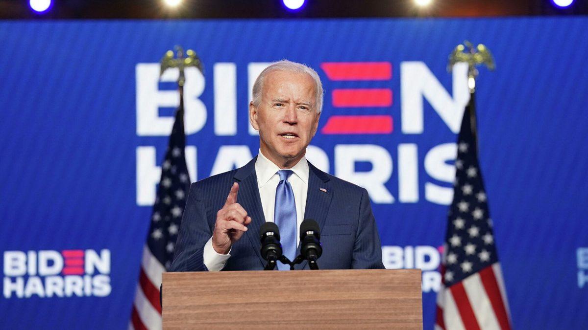 Американский дедушка: чего ждать России от президентства Джо Байдена