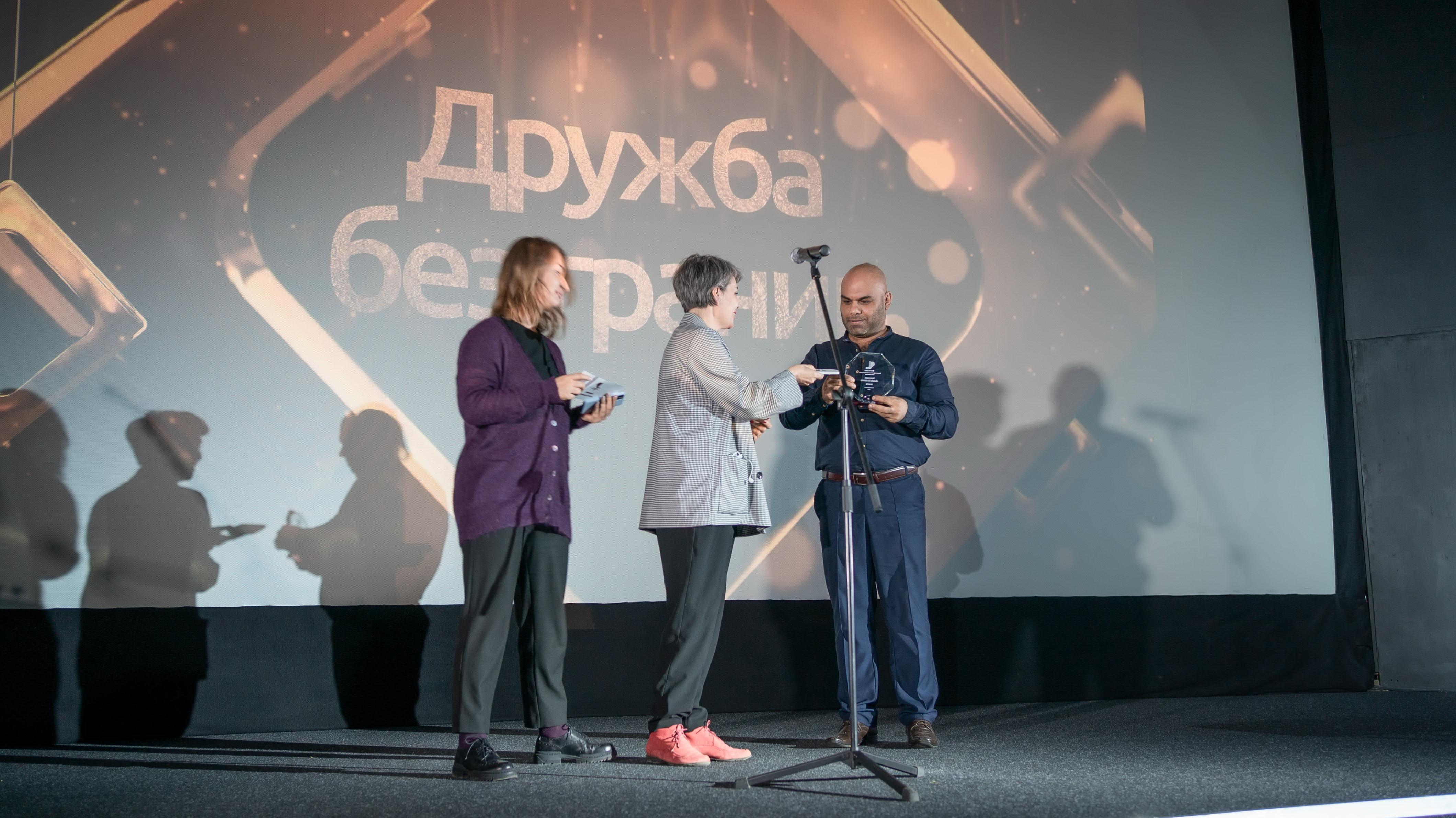 кинофестиваль награды