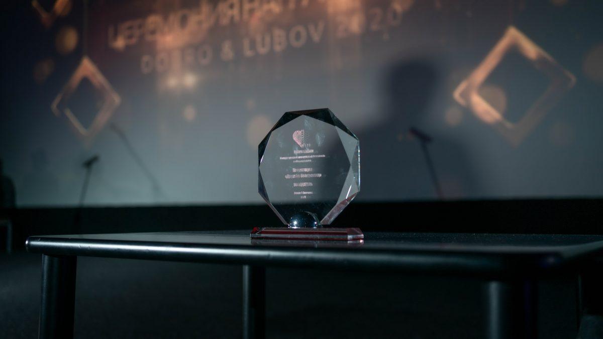 Названы победители кинофестиваля НГЛУ «Dobro&Lubov»