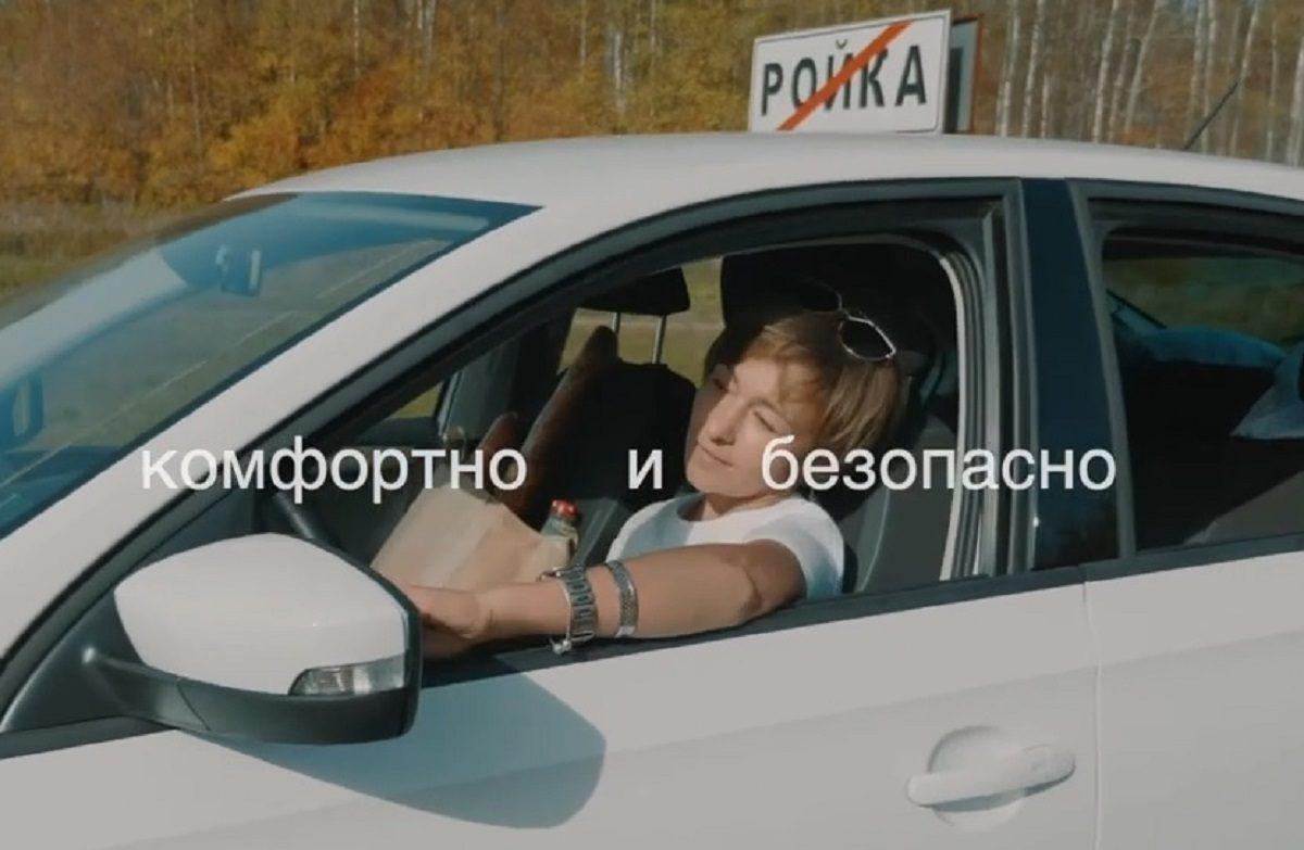 В администрации Кстовского района прокомментировали видео «Ла-ла-Ройка»