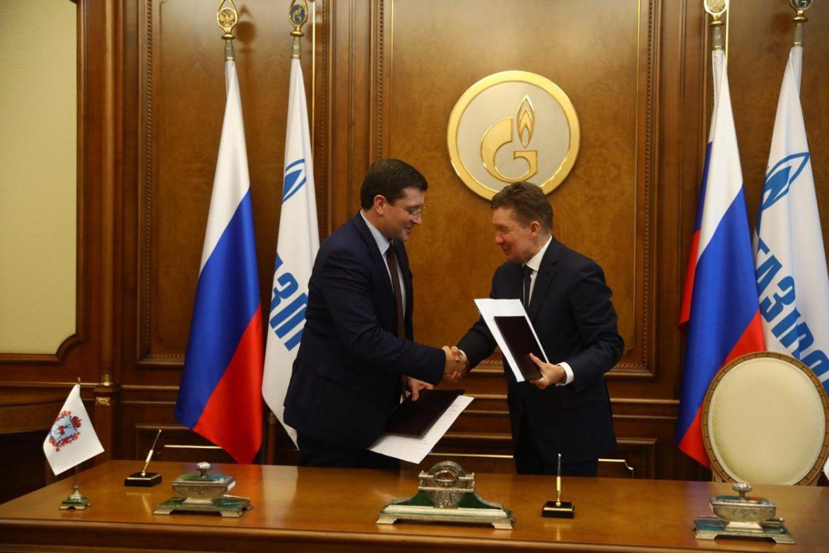 Газу — быть: голубое топливо придёт в самые отдалённые районы Нижегородской области