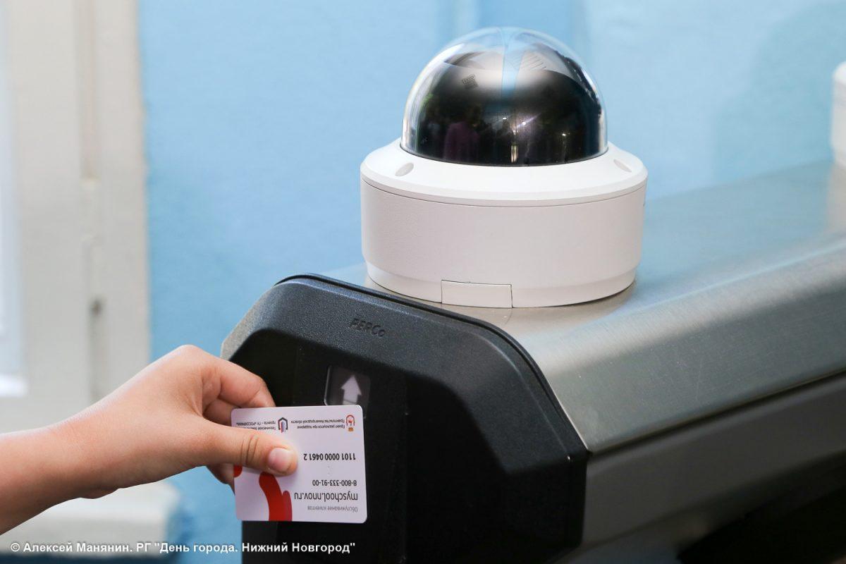 В 76 нижегородских школах внедрят систему распознавания лиц