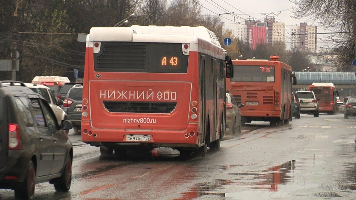 51 новый автобус нагазомоторном топливе, приобретенный врамках нацпроекта, вышел нанижегородские маршруты