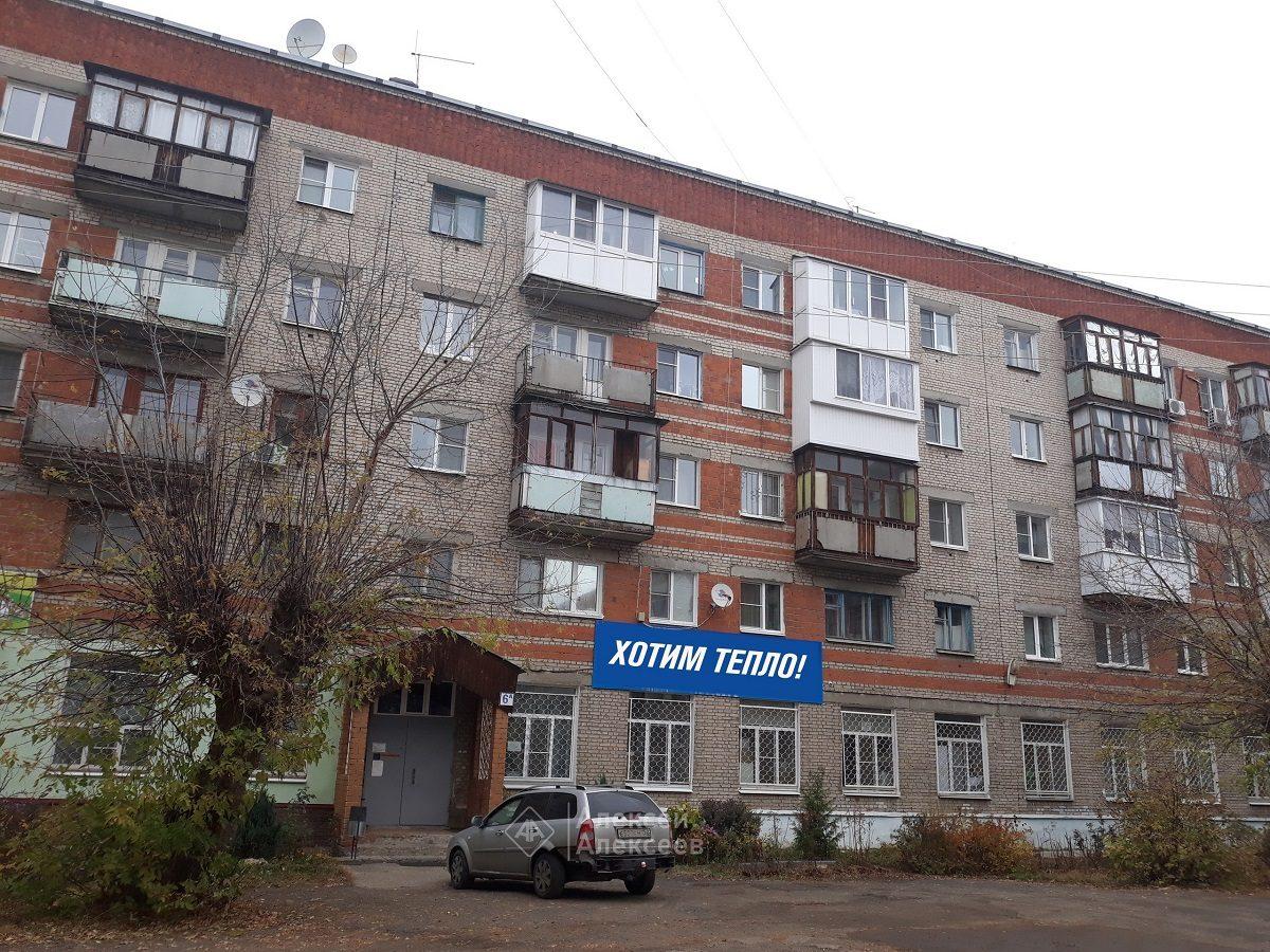 «Хотим тепло»: жители дома в Дзержинске пожаловались на отсутствие отопления