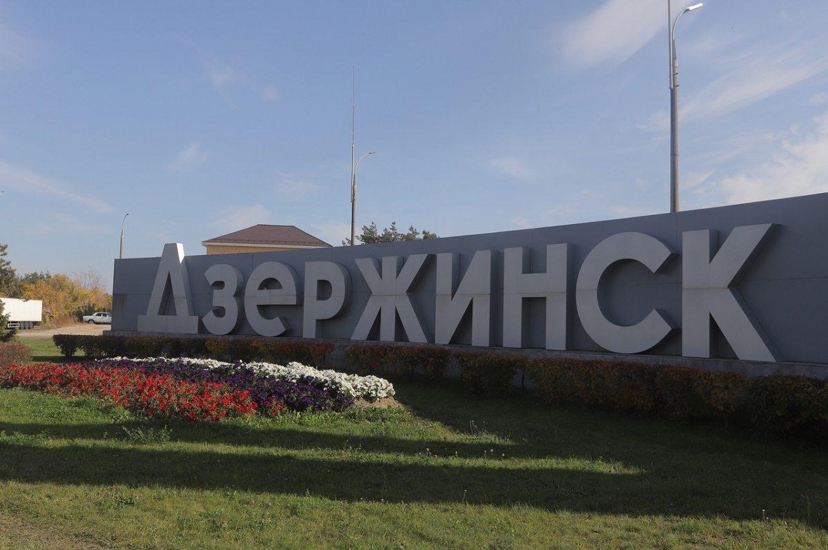 На пост мэра Дзержинска претендуют три кандидата