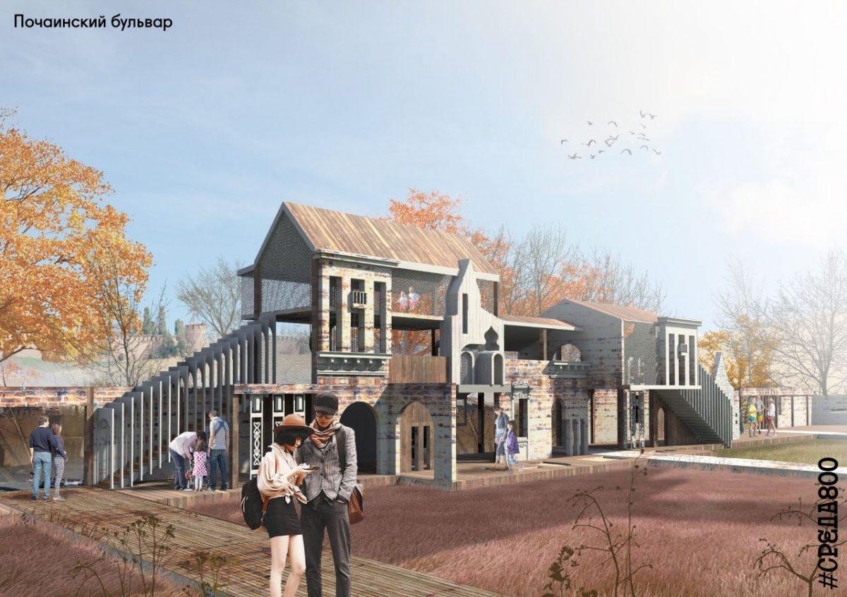 Итоговую концепцию развития Почаинского бульвара представят 4 декабря