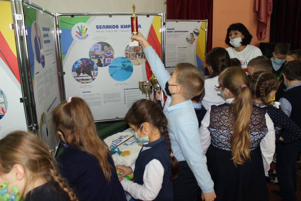 Более 1,5 тысяч школьников приняли участие в новом социальном проекте «Рыцари пяти качеств»