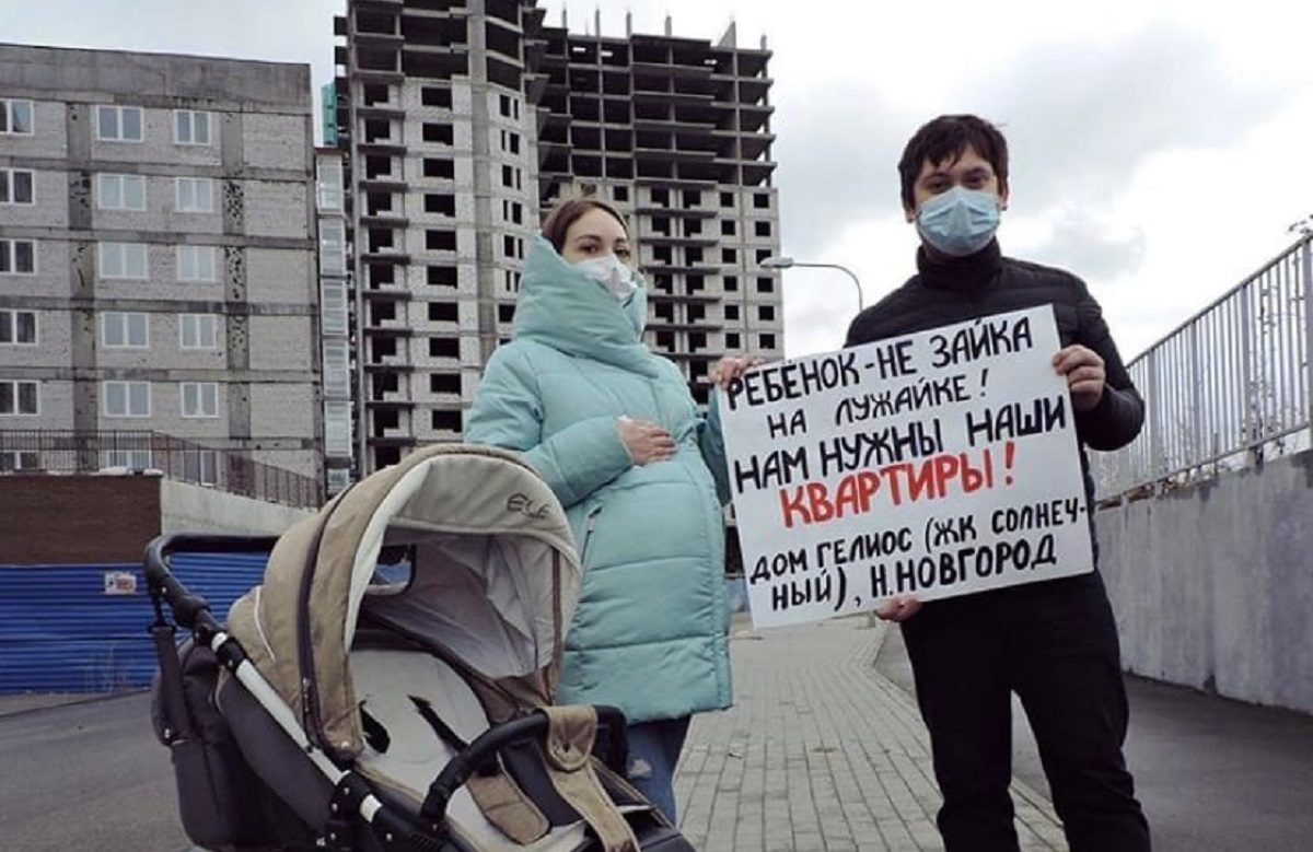 Ищи метра в поле: сотни семей нижегородцев остались без жилья