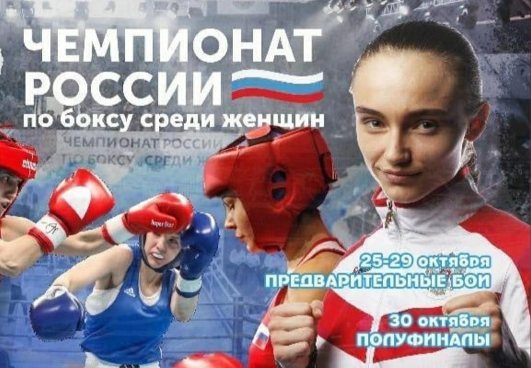 Кстовчанка завоевала серебряную медаль на чемпионате России по боксу