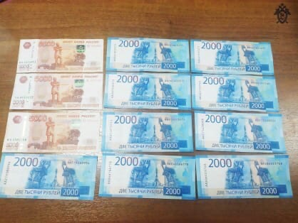 Водитель дал взятку в 30 тысяч рублей полицейскому и попался