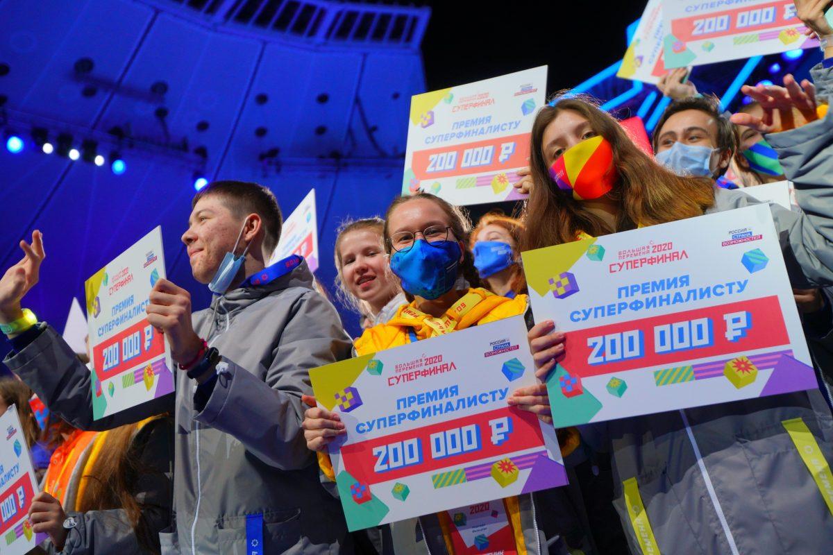 Глеб Никитин: «22 нижегородских школьника стали суперфиналистами конкурса «Большая перемена»