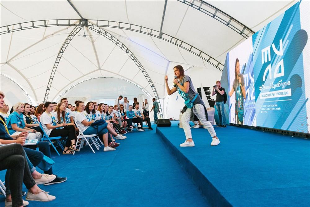 Школьники из Нижегородской области выиграли Всероссийский конкурс #Готовкпобедам