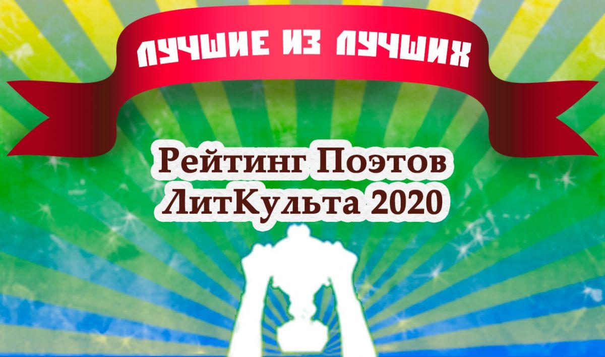 Нижегородка вошла в рейтинг лучших поэтов года по версии портала «Литкульт»