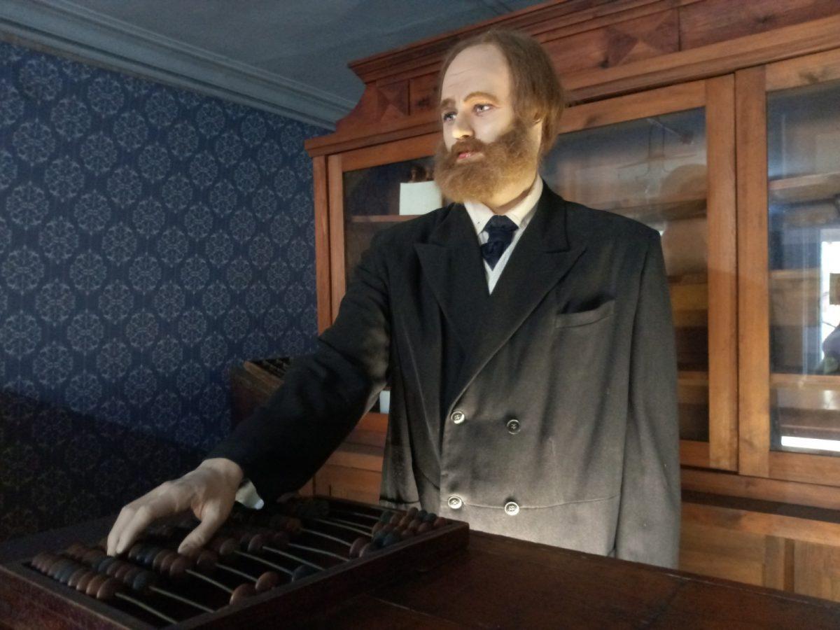 Музей семьи Свердловых открылся на Большой Покровской в Нижнем Новгороде