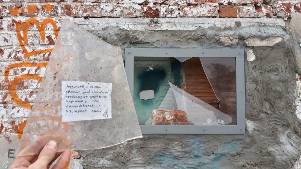 Неизвестные разрушили работу «Назад домой» нижегородского художника Ивана Серого