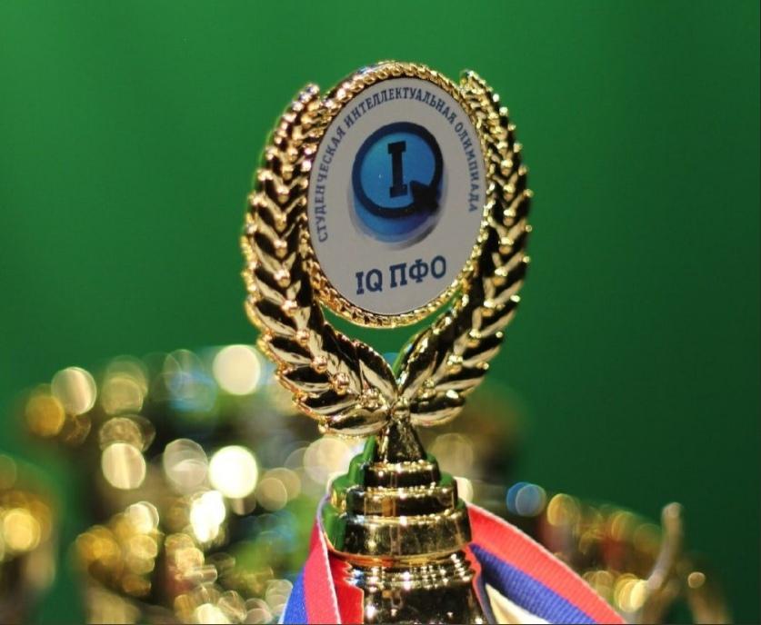 Студенты из Нижнего Новгорода стали лучшими на Интеллектуальной олимпиаде Приволжского федерального округа