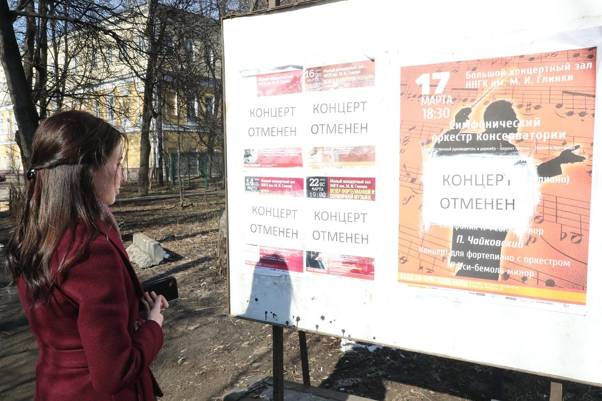 Меры сил: получателей региональных субсидий для бизнеса в Нижегородской области стало больше