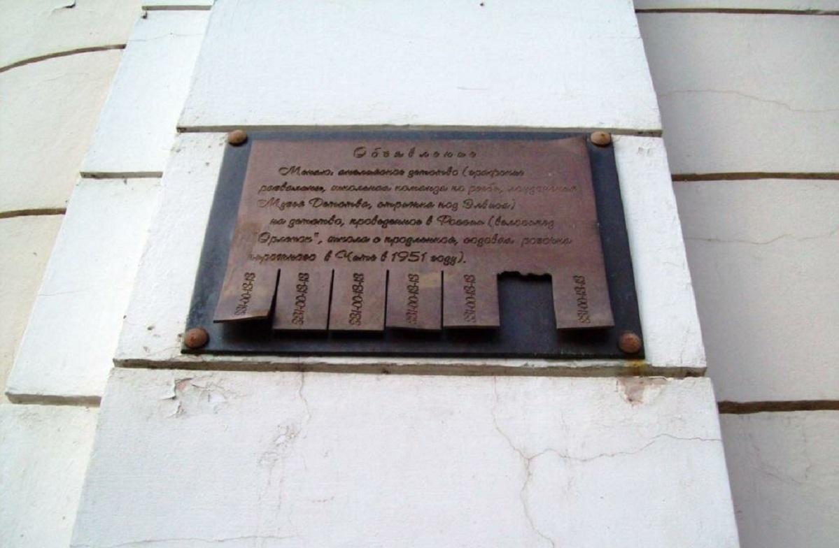 Скульптура из Нижнего Новгорода может стать самой необычной в России