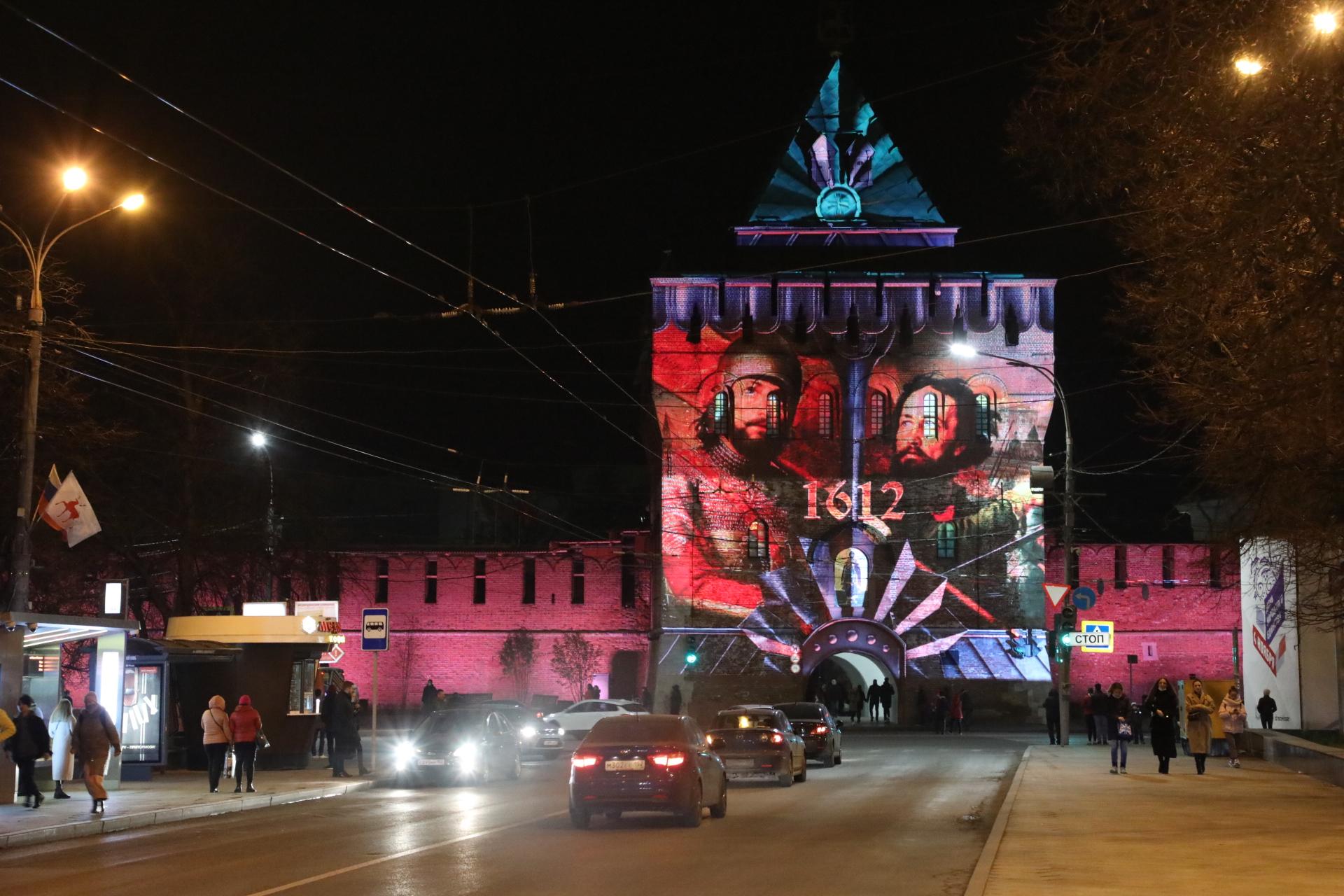 подсветка Кремль День народного единства 1