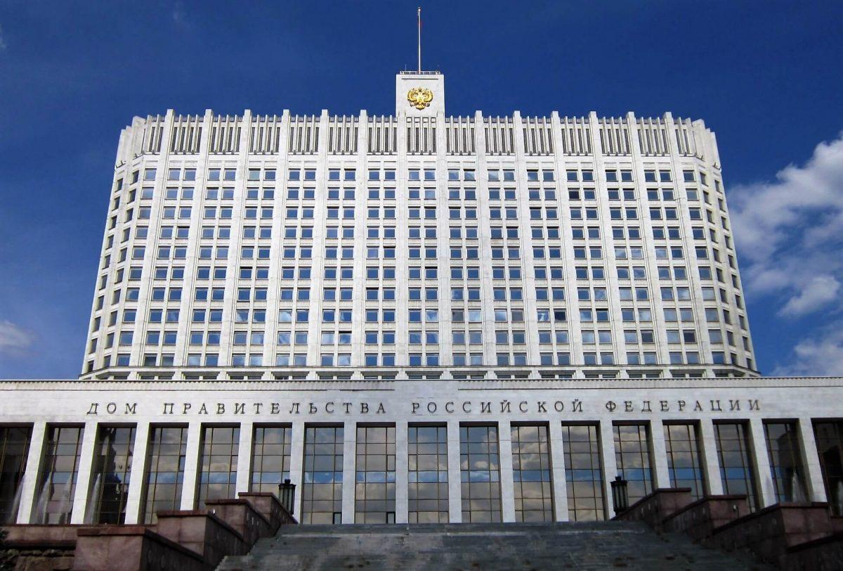 В правительстве России сменились сразу пять министров