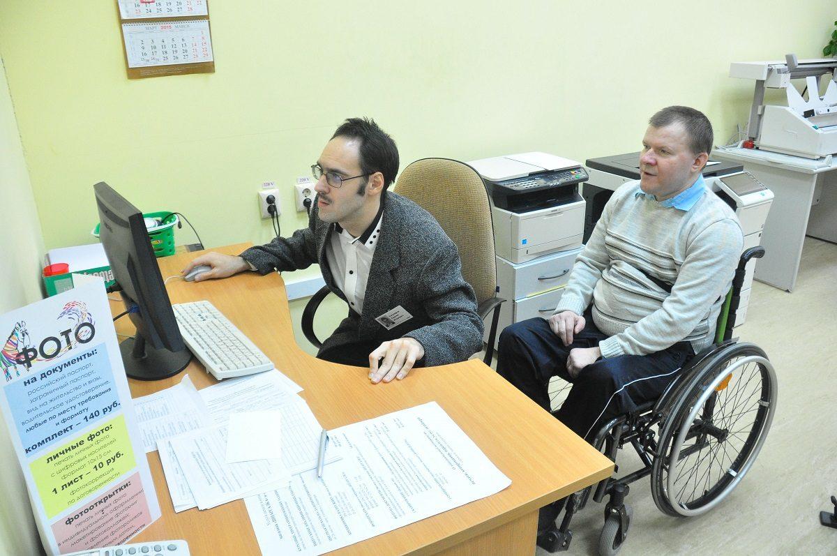 Вопросы поддержки нижегородцев с инвалидностью обсудят в регионе